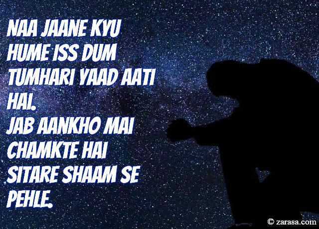 "Sitare Shayari ""Chamkte Hai Sitare"""