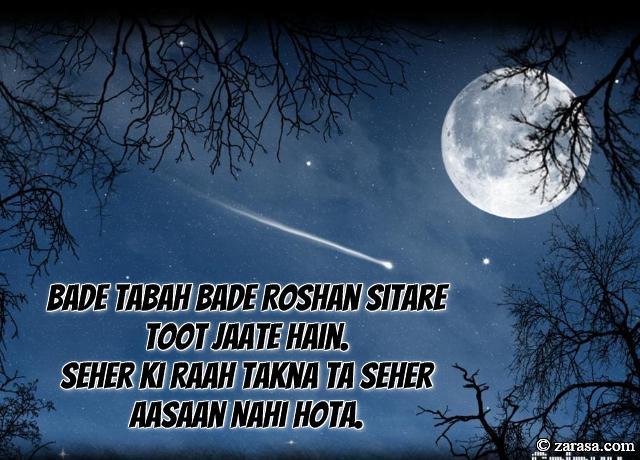 """Sitare Shayari """"Roshan Sitare Toot Jaate Hain"""""""