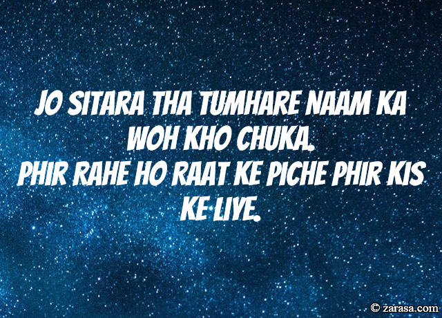 """Sitare Shayari """"Sitara Tha Tumhare Naam Ka"""""""