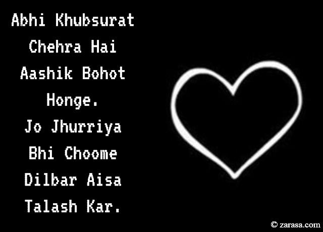 """Talaash Shayari """"Dilbar Aisa Talash Kar"""""""