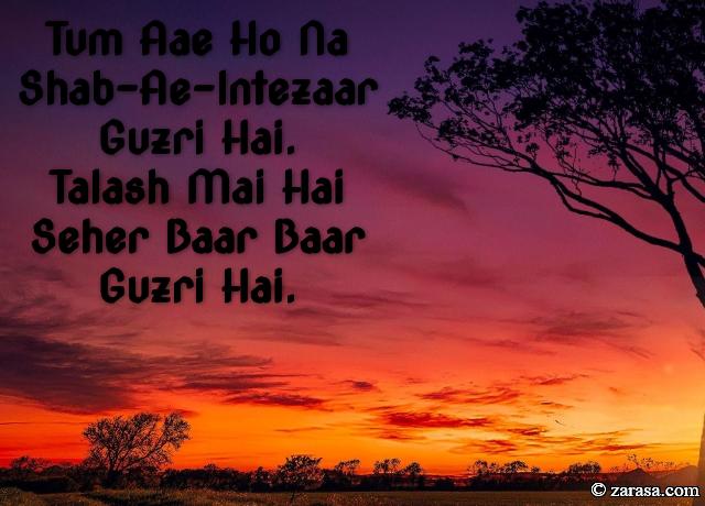 """Talaash Shayari """"Talash Mai Hai"""""""