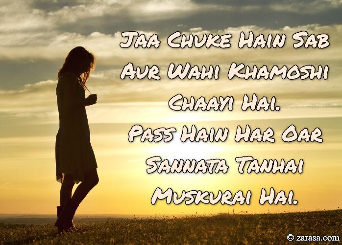 "Tanhai Shayari ""Jaa Chuke Hain"""