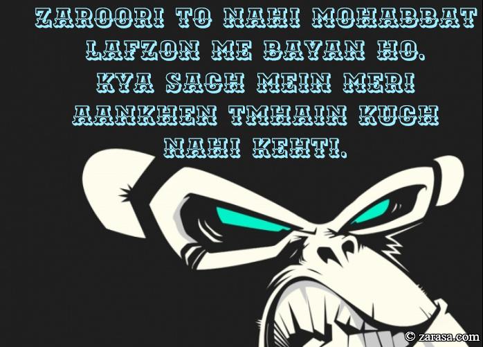 "Tanziya Shayari (Sarcastic ) ""Zaroori To Nahi"""