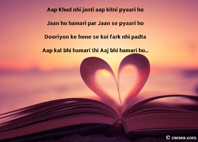 "Shayari for Dard  ""Jaan ho hamari par Jaan se pyaari ho"""