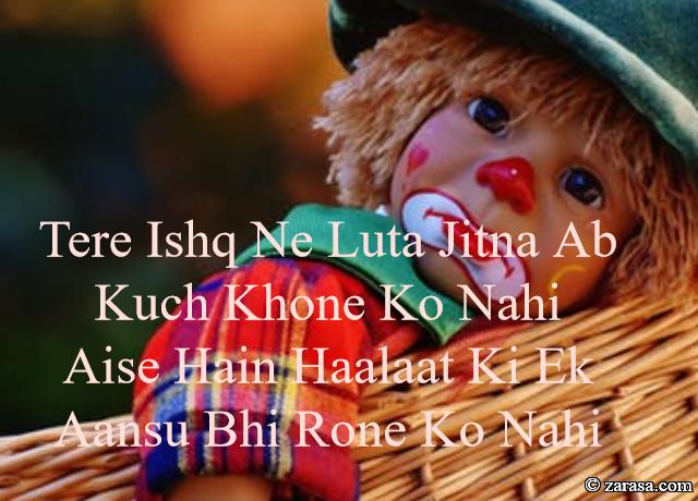 """Shayari for Bewafai """"Luta Jitna Ab Kuch Khone Ko Nahi"""""""