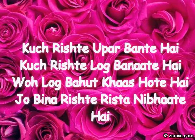 """Shayari for Naseeb """"Rishte Upar Bante Hai"""""""