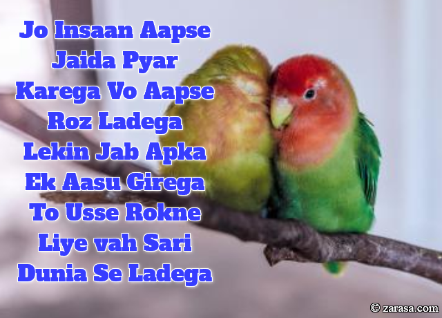 "Shayari for Love ""Sari Dunia Se Ladega"""