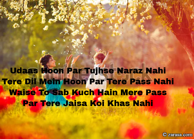 "Shayari for Kamyabi (success)""Udaas Hoon Par Tujhse Naraz Nahi"""