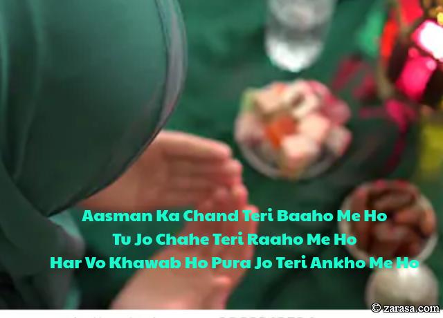 "Shayari for Chaand Taare""Aasman Ka Chand Teri Baaho Me Ho"""
