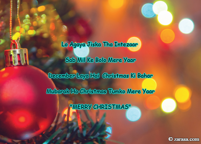 "Shayari For Christmas ""Mubarak Ho Christmas"""