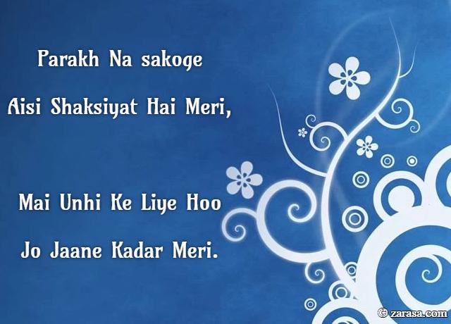 """Attitude Shayari """"Parakh Na sakoge Aisi Shaksiyat Hai Meri"""""""
