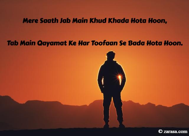 "Attitude Shayari ""Mere Saath Jab Main Khud Khada Hota Hoon"""