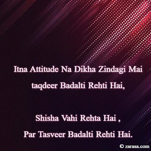 """Attitude Shayari """"इतना Attitude न दिखा जिंदगी में"""""""