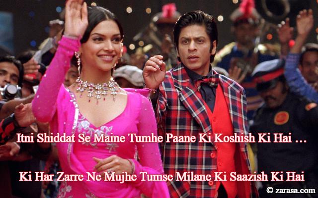 """Bollywood Shayari """"Itni Shiddat Se Maine Tumhe Paane Ki Koshish Ki Hai …"""""""