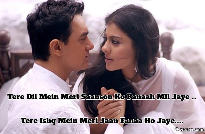 Tere Dil Mein Meri Saanson Ko Panaah Mil Jaye