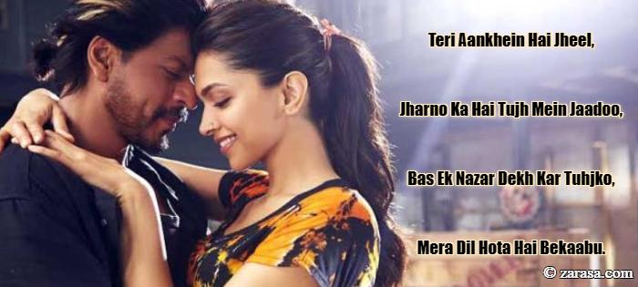 """Bollywood Shayari """"Mera Dil Hota Hai Bekaabu."""""""