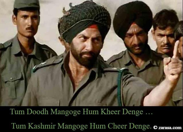 """Bollywood Shayari """"Tum Kashmir Mangoge Hum Cheer Denge"""""""