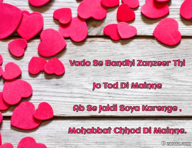 "Shayari For Mohabbat ""Mohabbat Chhod Di Mainne"""