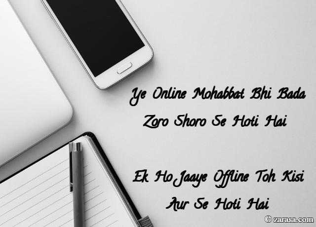 """Shayari For Mohabbat """"Ye Online Mohabbat Bhi """""""