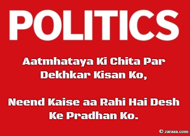 """Shayari for Politics """"Neend Kaise aa Rahi Hai Desh Ke Pradhan Ko."""""""