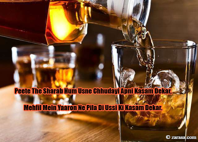 "Shayari for Sharab ""Peete The Sharab Hum"""