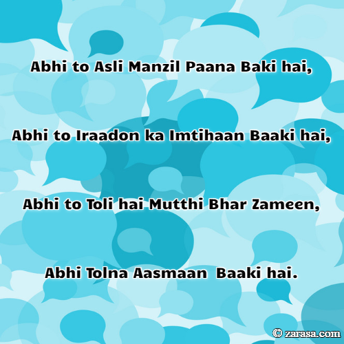 "Shayari for Speeches ""Abhi to Asli Manzil Paana Baki hai"""