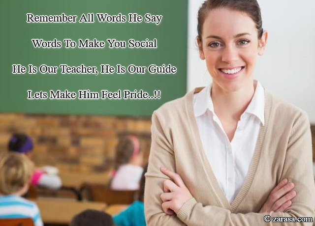 "Shayari for Teachers ""He Is Our Teacher, He Is Our Guide"""