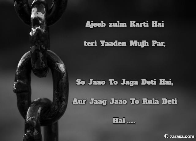 """Zulm Shayari """"Ajeeb zulm Karti Hai teri Yaaden Mujh Par"""""""