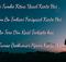 Kya Batae Tumhe Kitna Yaad Karte Hai