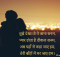 Shayari for Hug Day