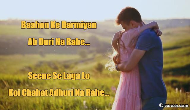 """Shayari for Hug Day """"Seene Se Laga Lo Koi Chahat Adhuri Na Rahe"""""""