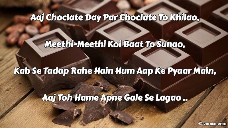 "Shayari for Choclate Day "" Aaj Choclate Day Par Choclate To Khilao"""