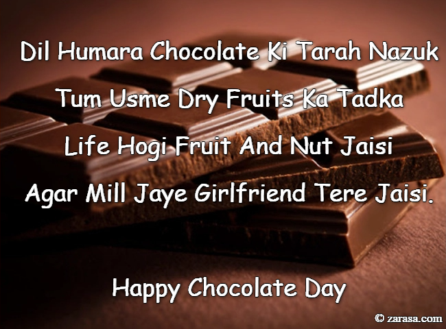 "Shayari for Choclate Day ""Dil Humara Chocolate"""