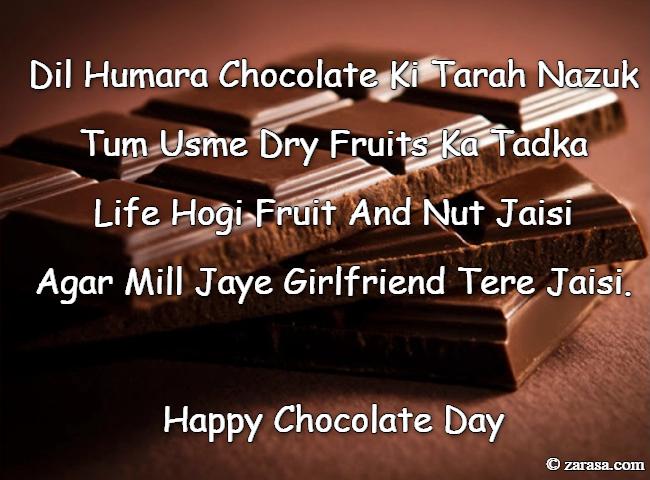 "Shayari for Choclate Day ""Dil Humara Chocolate"""