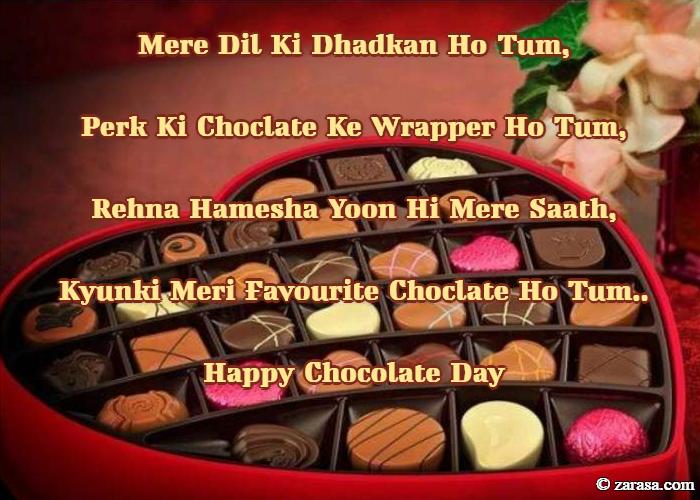"""Shayari for Choclate Day """"Meri Favourite Choclate Ho Tum"""""""