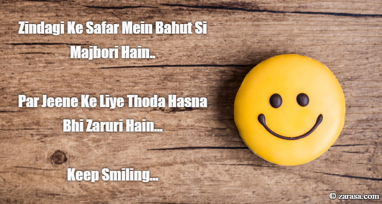 "Shayari for Happiness ""Thoda Hasna Bhi Zaruri Hain"""