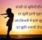 Har Khushi Apki Deewani Rahe