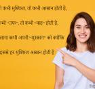 Zindagi Kabhi Mushkil